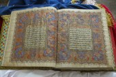 Guru Granth Sahib radiates knowledge